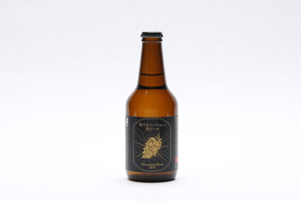 横手産ホップを使った黒ビール(Chocolate Hazy IPA)